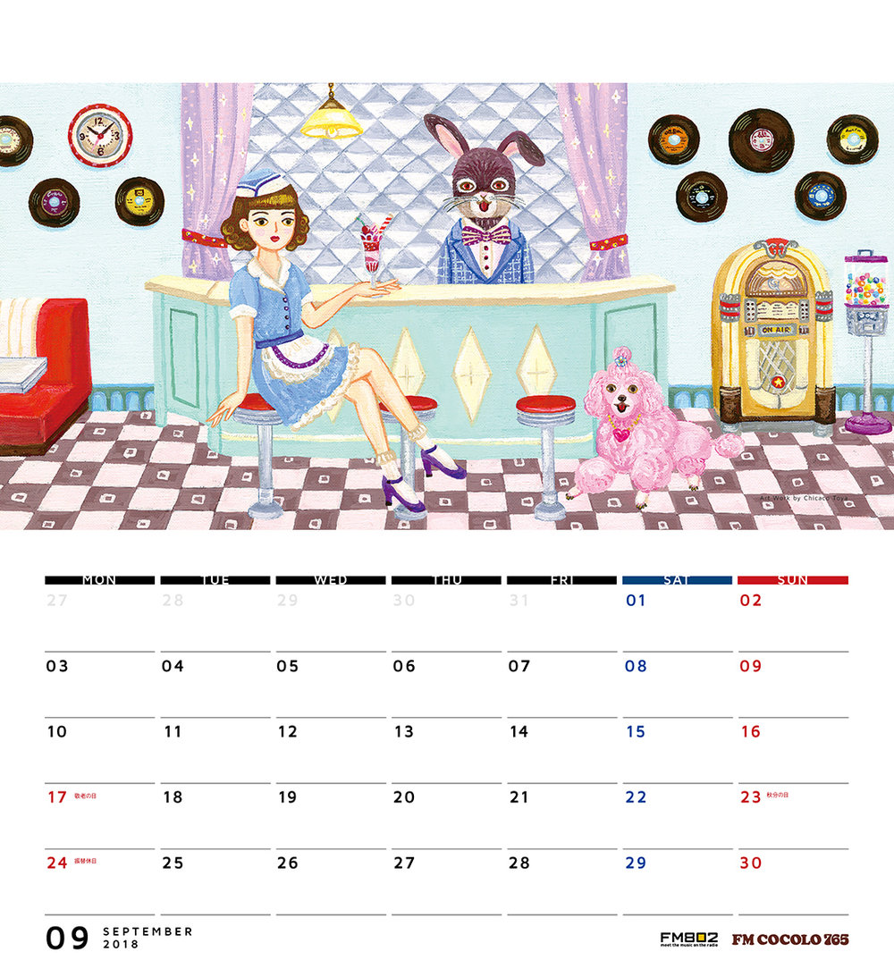FM802/FMCOCOLO digmeoutカレンダー