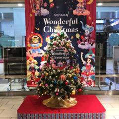 「水戸エクセル」クリスマス広告『Wonderful Christmas』