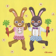 Carrots Dance