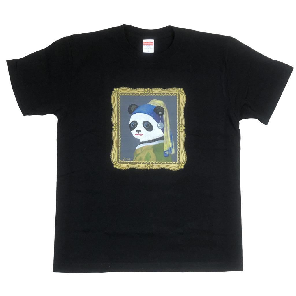 画像に alt 属性が指定されていません。ファイル名: panda_toya-1-1024x1024.jpg